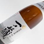 一ノ蔵 特別純米 超辛口