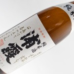 浦霞 純米酒