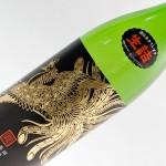 鳳凰美田 愛山 純米吟醸ブラックフェニックス