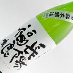 長陽福娘 本醸造山田錦火入れ