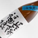 長陽福娘 山廃純米