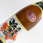 久米島の久米仙古酒 43°