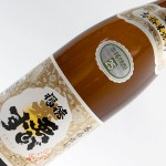 福徳ゑびす 米焼酎