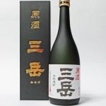 三岳 原酒720ml