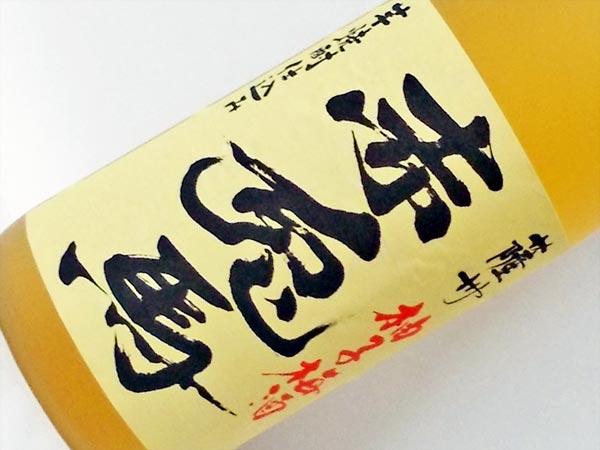 192166