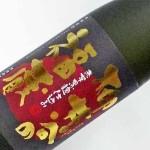 柳井谷の福蔵1800ml