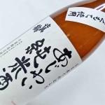 ひよくもち使用あじわい純米酒1800ml
