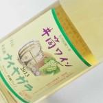 井筒ワイン 無添加ナイヤガラ白辛口