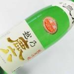 越乃鹿六 純米吟醸