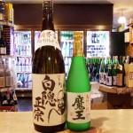魔王720mlと日本酒セット