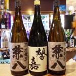 兼八と日本酒セット
