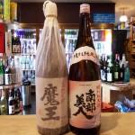 魔王と日本酒セット