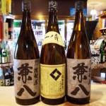 兼八と日本酒のセット