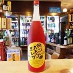 北九州レモンサワーの素1800ml